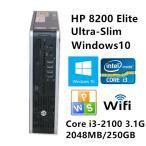 ショッピング中古 中古パソコン デスクトップパソコン Windows 10 激安 HP 8200 Elite Ultra-Slim 高速Core i3 2100 3.1GHz メモリ2GB HD250GB DVD-ROM Officeソフト付