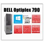 ショッピングOffice 中古パソコン Microsoft Office Personal 2007付属 Windows 10 メモリ4GB DELL OptiPlex 980 SFF 爆速Core i5 3.2GHz メモリ4GB HD250GB DVD 無線付