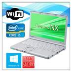 中古ノートパソコン Windows 10 12.1インチ SSD240GB Panasonic  パナソニック Let's note  レッツノート CF-NX2 Core i5 3320M 2.6G メモリ4GB 無線WIFI有