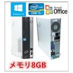 ショッピングOffice 中古パソコン デスクトップパソコン Microsoft Office付属 Windows 10 メモリ8GB 富士通 ESPRIMO D750/A 爆速Core i5 650 3.2G メモリ8GB HD160GB DVDドライブ