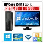 Windows 10 22型大画面液晶セット 新品HD1TB メモリ8GB Office 2013付属 HP 8100 Elite SFF Core i5 3.2GHz/DVD/無線付/美品(8100-win10)