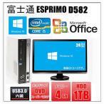 ショッピングOffice 中古パソコン 22型大画面液晶+純正Microsoft Office Personal 2013/Win 7 Pro/新品1TB/メモリ4GB/HP 8100 Elite SFF Core i5 3.2GHz/DVD/無線(8100-MS2013)