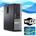 ショッピング中古 中古パソコン デスクトップパソコン Windows 10 激安 DELL Optiplex 3010 Core i3 3220 3.3G メモリ4GB HDD250GB DVD-ROM Officeソフト付 無線Wifi