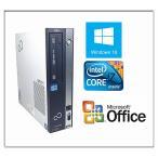 ショッピングOffice 中古パソコン デスクトップパソコン Windows 10 純正Microsoft Office付 富士通 ESPRIMO D581 Core i7第2世代 2600 3.4GHz メモリ4GB HDD250GB Sマルチ