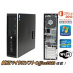 ショッピングOffice 中古パソコン デスクトップパソコン純正Microsoft Office付 Windows 7 HD500GB メモリ4GB HP 8300 Elite SF Core i5 3470 3.2GHz/DVD/無線LAN