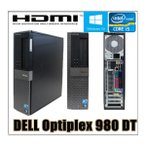 Windows 10 超特価 HDMI端子有(新品Gefoce1GB) Office 2013 DELL Optiplex 980 高速Core i3 550 3.2G メモリ4G 250GB DVDスーパーマルチドライブ