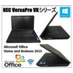 ショッピングOffice 中古ノートパソコン 純正Microsoft Office付 Windows 10 NEC VersaPro VKシリーズ Core i3 2330M 2.2G〜/メモリ4GB/250GB/Sマルチドライブ/15型/無線有