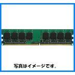 各メーカー対応 デスクトップ用 中古美品1GBメモリ DDR2 667MHz PC2-5300 240PIN 送料無料