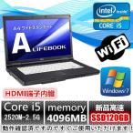 ショッピング中古 中古ノートパソコン Windows 10 東芝 DynaBook Satellite K22 210E/W Core2Duo T8100 2.1G/メモリ2GB/HD80GB/DVDスーパーマルチドライブ/無線有(dp1682-d5)