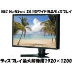 高解像度WUXGA対応!NEC MultiSync 24.1型ワイド液晶ディスプレイ ブラック LCD2490WUXi(BK) (黒)ブラック