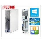 ショッピング中古 中古パソコン デスクトップパソコン Windows 10 激安 日本メーカーNEC ME-A 爆速Core i5 650 3.2GHz メモリ8GB HD500GB DVDスーパーマルチ Officeソフト付