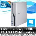 ショッピング中古 中古パソコン デスクトップパソコン 正規Windows 10 EPSON MR4000 Core i5 661 3.33G/メモリ4G/HD250GB/DVDスーパーマルチドライブ Office付 オプション色々