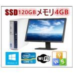 中古パソコン デスクトップパソコン Windows 10 SSD240GB 22型液晶セット WPS Office DELL Optiplexシリーズ 高速Core2Duo メモリ4G SSD新品240GB DVD 無線有