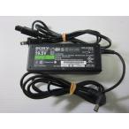 SONY純正現行19.5V3.9A ADP-65UH A PA-1650-88SY PA-1900-12SYなどへ代用対応 多機種対応電源アダプタ