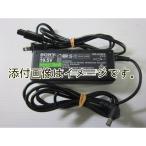 SONY純正現行19.5V3.9A VAIO Fit 14A/15A/14E/15Eモデルなどへ代用対応 多機種対応電源アダプタ