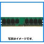 ショッピングused NECデスクトップ用メモリ PK-UG-ME506/PK-UG-ME055互換1GB DDR2-667 240pin DDR2規格