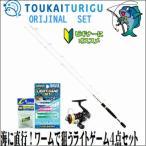 シマノ ライトゲーム5点セット S70UL アジング SHIMANO 入門  入門 セット 初心者 ビギナー 簡単 釣り具