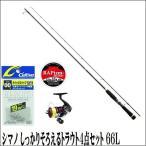 シマノ セドナ トラウト4点セット 60SUL シマノ SHIM
