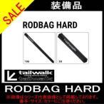 最安値挑戦 ROD BAG HARD 170 ロッドバックハード テールウォーク 収納 ロッドケース 竿入れ 数量限定