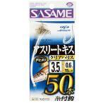 アスリートキス50本糸付クリア  ささめ【選択あり】