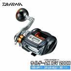"""ダイワ""""ライトゲームX ICV 200H(DAIWA LIGHTGAME X ICV)"""" 通販 船小型両軸リール ダイワ 20%引き 32P19Mar16"""