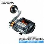 """ダイワ""""ライトゲームX ICV 200H-L(DAIWA LIGHTGAME X ICV)"""" 通販 船小型両軸リール ダイワ 20%引き 32P19Mar16"""