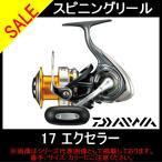 ダイワ 17 エクセラー 2508RH 14200