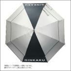 GINKAKU BIG パラソル 100 シルバー 銀閣 ダイワ