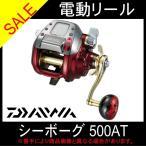 ショッピングダイワ ダイワシーボーグ 500AT(DAIWA SEABORG 500AT) 通販 船 ベイトリール 2016年3月発売 ダイワ 新製品 電動リール 22%引き