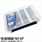 VS-3010 NDM クリア MEIHO 道具・小物入れ
