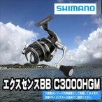 """シマノ""""エクスセンスBB C3000HGM """"SHIMANO EXSENCE BB 通販 シーバスリール シーバス ヒラメ サーフ スピニングリール シマノ 30%引き"""