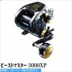 16 ビーストマスター 3000XP【クリアランスセール】 シマノ 電動リール