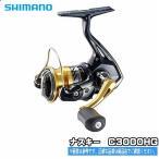 16ナスキー C3000HG シマノ 通常スピニング