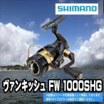最安値挑戦 ヴァンキッシュ バンキッシュ FW 1000SHG シマノ SHIMANO 期間限定
