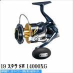 ステラ SW 14000XG