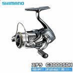19年6月新商品 シマノ 19 ステラ C3000SDH