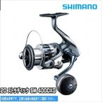 20 ストラディック SW 4000XG 次回以降入荷分 予約商品 在庫無しシマノ SHIMANO