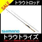 【シマノ/SHIMANO】トラウトライズ 60SUL【トラウトロッド】