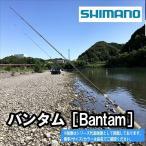 17 バンタム 168ML-G シマノ/SHIAMNO バスロッド