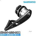 ボビンワインダー ライトタイプ TH-201M ブラック シマノ SHIMANO