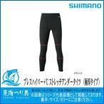 ブレスハイパー ストレッチアンダータイツ (極厚タイプ)XS 数量限定 シマノ SHIMANO アンダーウェア 釣り具