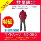最安値挑戦 17 ライトスーツ ジェスターレッドL MD-066Q シマノ SHIMANO 数量限定