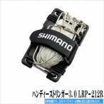 最安値挑戦 ハンディーストリンガー3.0L シマノ SHIMANO 数量限定