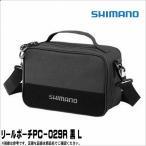 リールポーチ ブラック L PC-029R シマノ SHIMANO