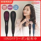 Toukankousiki shop xx06zfsmmk