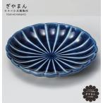 ぎやまん陶 茄子紺 BLUE 4.0皿(直径12.2cm・4寸皿)青 紺青 ブルー カネコ小兵製陶所 正規品  食器 陶磁器 和食器 美濃焼 陶器 ギフト