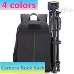 カメラバッグ 一眼レフ カメラリュック メンズ ミラーレス 三脚収納 カメラケース 引き出し設計 インナーバッグ レンズ収納 リュックサック 耐摩 防振