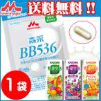 ビフィズス菌 ビヒダスBB536 森永サプリメント(90粒)+ 大人の健康カルピス4本