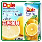 【送料無料】Dole ドール グレープフルーツ 100% 200ml 36本セット※ただし沖縄は別途料金を頂きます。