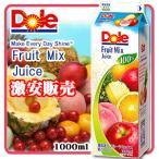 Dole  フルーツミックス 1000ml 12本セット 【果汁100%】【果汁100パーセント】【リンゴ】【オレンジ】【パインアップル】【モモ】【桃】【林檎】【ジュース】